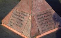 Amritsar (115)