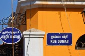 Pondicherry (209) (2)