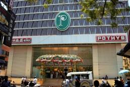 Pondicherry (37) (2)